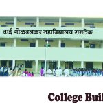 collegebuilding[1]